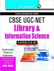 UGC-NET/SET - Library & Information Science (Paper II & III) Guide: Book by Ravindra Pandey