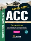 Indian Army ACC Entrance Exam: Book by Experts Compilation