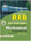 Guide to RRB Mechanical Engineering(SENIOR SECTION OFFICER) 2014