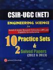 CSIR-UGC (NET) Engineering Science (10 Practice sets & 2 Solved paper): Book by GKP
