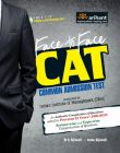 Face to Face CAT Common Admission Test (With CD) 7th Edition: Book by B. S. Sijwali, Indu Sijwali