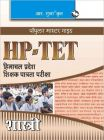 HP-TET (Himachal Pradesh Teacher Eligiblity Test) for Shastri Guide: Book by RPH Editorial Board