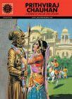 Prithviraj Chauhan (604): Book by YAGYA SHARMA