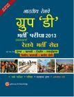 Railway Group 'D' (Hindi) (Helper, Khalasi, Trackman/Gangman etc.: Book by GKP