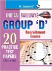 (4) Indian Railways--Group 'D' Recruitment Exam-20 Practice Test Papers--English : Book by Sanjay Kumar