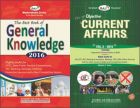 The Best Book of General Knowledge 2014   Objective Current Affairs Volume - 2 (Set of 2 Books): Book by SAP