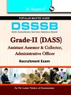 DSSSB DASS(G-II) Guide : Book by RPH Editorial Board