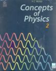 Concepts Of Physics (Volume - 2): Book by H C Verma