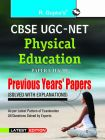 UGC-NET Physical Education Previous Years' Papers (Solved)