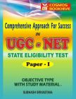 Comprehensive Approach for Success in UGC-NET/SET Paper-1 (Paperback): Book by Subhash Srivastava