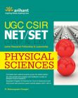 UGC CSIR NET / SET (JRF & LS) - Physical Sciences (English) 2nd Edition (Paperback): Book by W. Malemnganba Chenglei