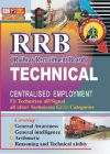 RRB Centralised Technical Exam Guide in english (Paperback): Book by Cbh Editorial Board