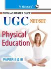 UGC-NET/SET - Physical Education (Paper II & III) Guide: Book by RPH Editorial Board