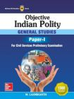 Objective Indian Polity (English) 1st Edition: Book by M. Laxmikanth