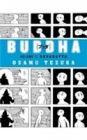 Buddha 3 Devadatta: Book by Osamu Tezuka