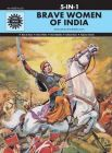 Brave Women of India Collection (1020): Book by Anant Pai