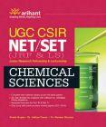 UGC-CSIR NET (JRF & LS) Chemical Science: Book by Dr. Aditya Tomar,Dr. Naveen Sharma, Preeti Gupta