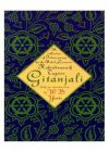 Gitanjali (With Introduction By W.B. Yeats): Book by Rabindranath Tagore