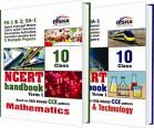 NCERT Handbook Term 1 - Science & Mathematics Class 10  (NCERT Solutions + FA activities + SA Practice Questions & 5 Sample Papers): Book by Disha Experts