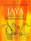 Jaya: An Illustrated Retelling of the Mahabharata: Book by Devdutt Pattanaik