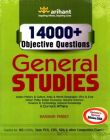 14000+ Objective Questions - General Studies (English) Updated & Revised Edition 2015 Edition (Paperback): Book by Manohar Pandey