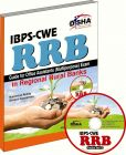 IBPS-CWE RRB Guide for Office Assistant (Multipurpose) Exam with Practice CD