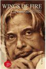 Wings of Fire: An Autobiography: Book by Arun Tiwari , Abul Kalam