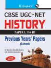 CBSE UGC-NET History Previous Years' Papers (Paper: I, II & III) Solved: Book by RPH Editorial Board