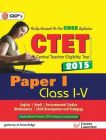GUIDE CTET PAPER I (CLASS I -V) 2015(ENGLISH)