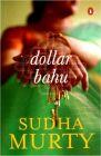 Dollar Bahu (English) (Paperback): Book by Sudha Murty