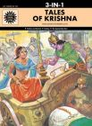 Tales Of Krishna (3 in 1) (English) (Paperback): Book by Anant Pai