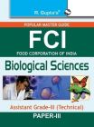 FCI Assistant Grade-III Biological Sciences (Technical) Recruitment Exam Guide (English) 1st Edition (Paperback): Book by RPH Editorial Board