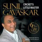 SUNIL GAVASKAR : CRICKET'S LITTLE MASTER 01 Edition: Book by Debasish Datta