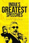 India's Greatest Speeches (English)