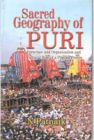 Sacred Geography of Puri: Book by N. Patnaik