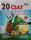 20 Years CSAT General Studies IAS Prelims Topic-wise Solved Papers : Fully Solved 1995 - 2014 (English) 5th Edition           (Paperback): Book by Disha Experts