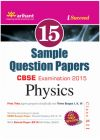 CBSE 15 Sample Question Paper - PHYSICS for Class 12th: Book by Sanjeev Varshneya, SK Singh