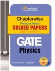 GATE - Physics : Chapterwise Previous Year's Solved Papers (2014 - 2000) (English) 3rd Edition