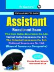 Assistant Recruitment Exam Guide for General Insurance Companies: Book by RPH Editorial Board