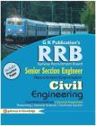 Guide to RRB Electrical Engg.(SENIOR SECTION OFFICER) 2014