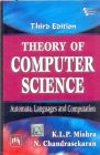 THEORY OF COMPUTER SCIENCE : AUTOMATA, LANGUAGES AND COMPUTATION: Book by Mishra K.L.P.|Chandrasekaran N.