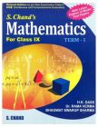 Mathematics for Class IX Term I (English) 01 Edition (Paperback): Book by H K DASS