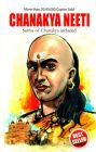 Chanakya Neeti:Book by Author-B.K. Chaturvedi