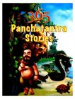365 Panchatantra Stories (English) (Hardcover): Book by Om Books