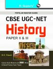 CBSE UGC NET/SET: History (Paper II & III): Junior Research Fellowship and Assistant Professor Exam Guide: Book by Sanjay Kr./D.S. Tiwari