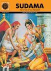 Sudama (532): Book by KALVI GOPALKRISHNAN