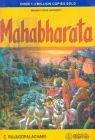 Mahabharata 57 Edition (English) (Paperback): Book by Rajagopalachari C