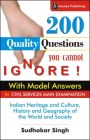 200 Quality Questions You Cannot Ignore with Model Answers for Civil Services Examination  : Book by Sudhakar Singh is an educational consultant.