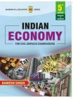 Indian Economy : For Civil Services Examinations 5th Edition: Book by Ramesh Singh