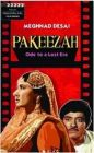Pakeezah : An Ode to a Bygone World: Book by Meghnad Desai
